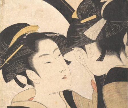Detail of Naniwa Okita Admiring Herself in a Mirror, Kitagawa Utamaro, ca. 1790–95 (Metropolitan Museum of Art)