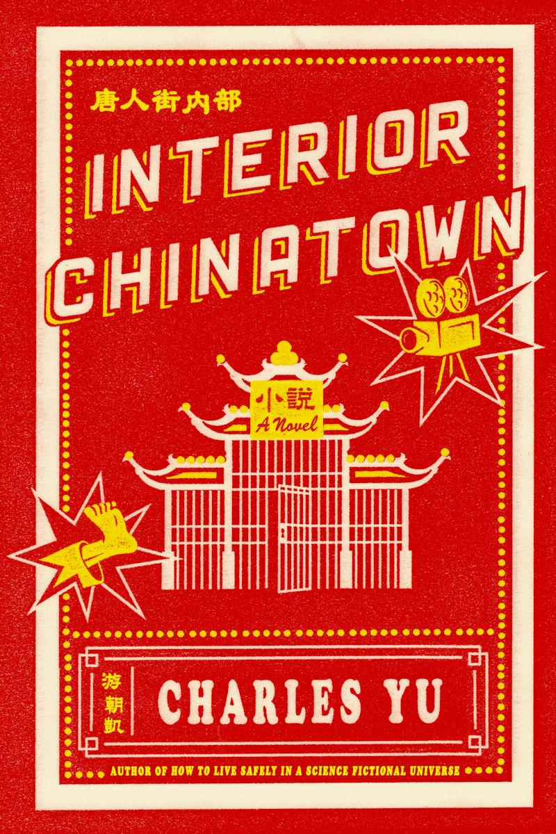 Interior Chinatown, Charles Yu (Pantheon, January 2020)
