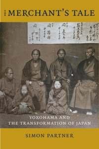 The Merchant's Tale: Yokohama and the Transformation of Japan, Simon Partner (Columbia University Press, March 2020)
