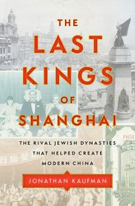 The Last Kings of Shanghai: The Rival Jewish Dynasties That Helped Create Modern China, Jonathan Kaufman (Viking, June 2020)