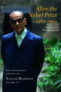 After the Nobel Prize 1989-1994: The Non Fiction Writing of Naguib Mahfouz, R Neil Hewison (trans), Rasheed El-Enany (intro)