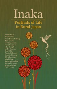 Inaka: Portraits of Life in Rural Japan, John Ross (ed.) (Camphor Press, August 2020)