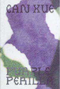Purple Perilla, Can Xue (Isolarii, December 2020)