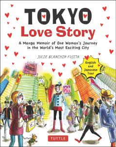 Tokyo Love Story: A Manga Memoir of One Woman's Journey in the World's Most Exciting City, Julie Blanchin Fujita, Marie Velde (trans)(Tuttle, March 2021)