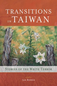 Transitions in Taiwan: Stories of the White Terror, Ian Rowen (ed) (Cambria Press, April 2021)