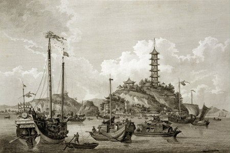 View of the Tchin Shan, or Golden Island, in the Yang-Tse Kiang..., William Alexander, 1796
