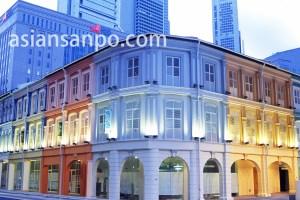 シンガポール ファーイーストスクエアー