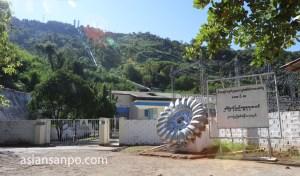 ミャンマー ロイコー バルーチャン水力発電所