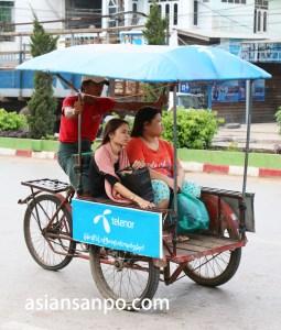 ミャンマー ミヤワディ 国境