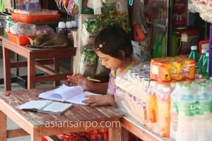 ミャンマー パテイン 店番