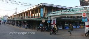 ミャンマー パテイン 市場