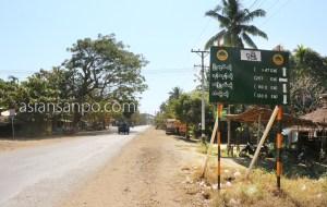 ミャンマー グワ