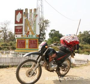 ミャンマー ミッチーナーカタ カチン州 州境