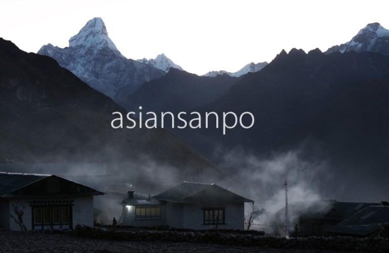 ネパール クンデ エベレスト街道 シェルパ ターシン