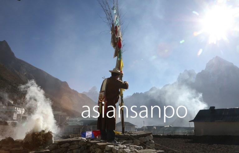 ネパール クンデ シェルパ ターシン
