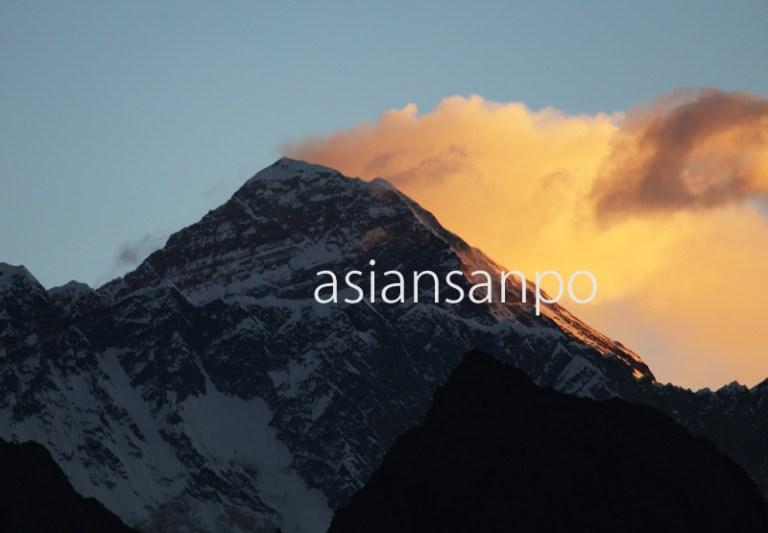 ネパール エベレスト 夜明け