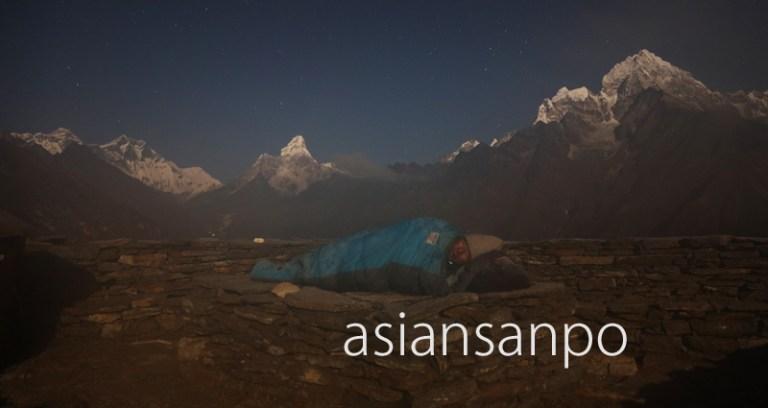 ネパール エベレスト 星空 寝袋