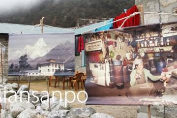 ネパール エベレスト街道 クンデ 写真展