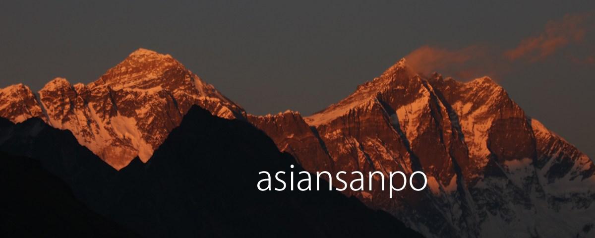 ネパール エベレスト 夕日