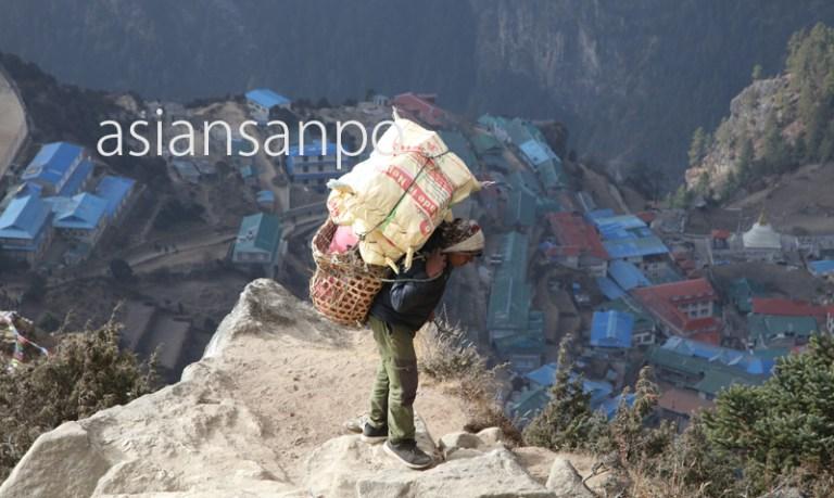 ネパール ナムチェバザール ポーター