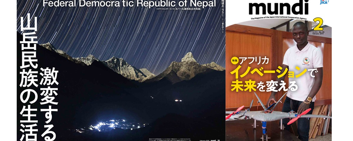 mundi ネパール エベレスト街道