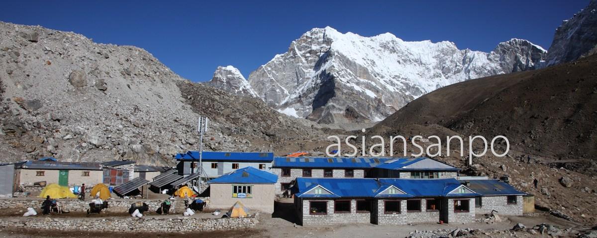 ネパール エベレスト街道 ゴラクシェプ ロッジ