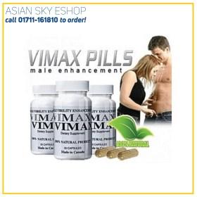 vimax capsule