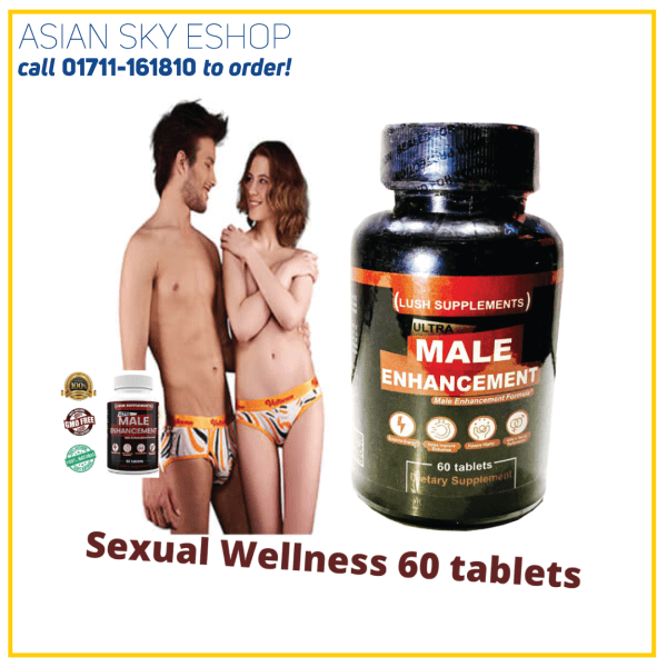 Ultra Male Sexual Capsules