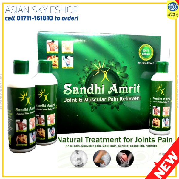 Sandhi Amrit 100% Natural herbal Joint & Muscular Pain Reliever ( 200ml x 3 OIL)