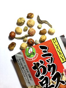 Japanese Rice Cracker Mix with Anchovy Fish