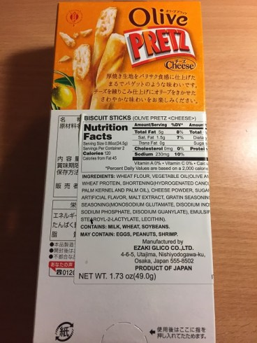Nutritional facts and ingredients on Glico Olive Pretz Cheese