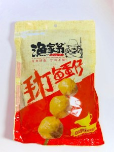 Uncle Yu Chinese Curry Fish Ball