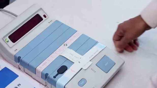 Install jammers at EVM strongrooms to curb tampering: Congress leader Ashok Chavan