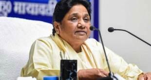 मायावती ने अयोध्या भूमि पूजन में दलित महामंडलेश्वर को आमंत्रित करने का किया समर्थन, यह बताया कारण..