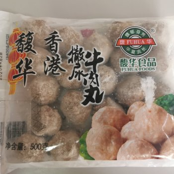 Hong Kong Beef Ball, 500g
