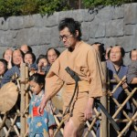 Scabbard Samourai