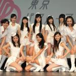 [Live Report] Lancement des nouvelles Tokyo Performance Doll