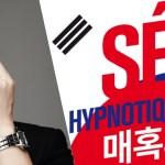 Festival SEOUL HYPNOTIQUE avec le réalisateur Jang Jin