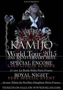 Kamijo_Royal Nights