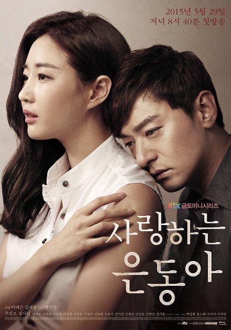My Love Eun-Dong-p1.jpg