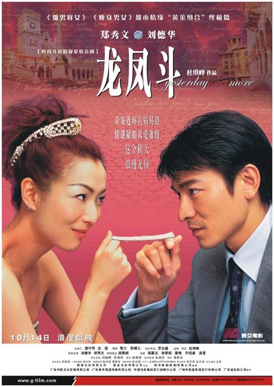 Yesterday Once More Film : yesterday, Yesterday, AsianWiki