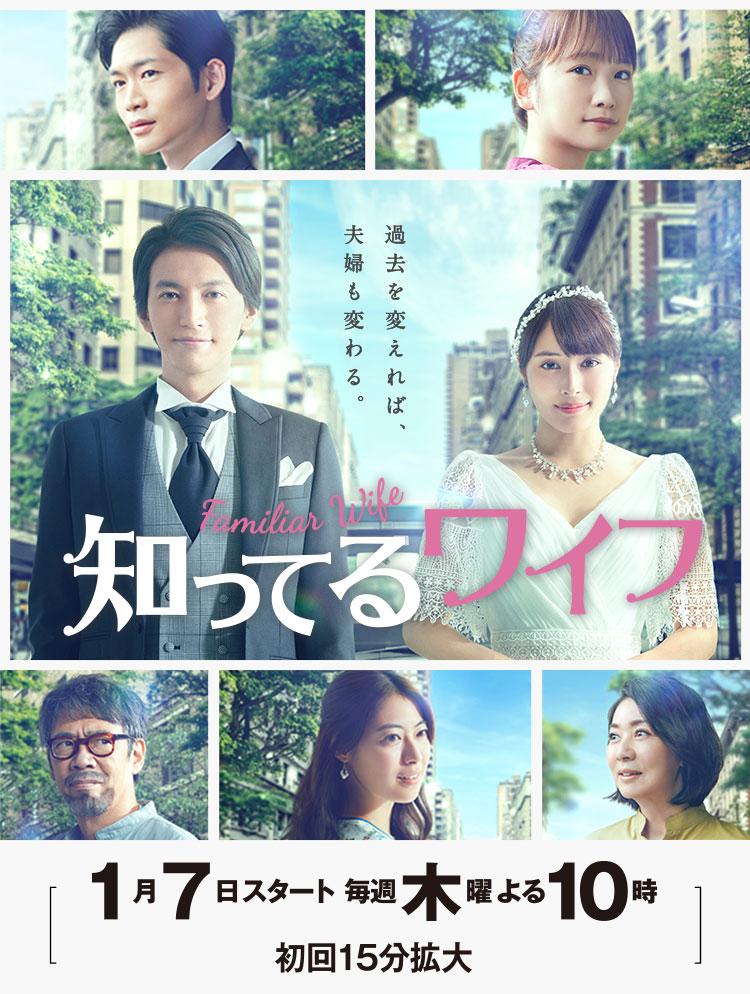 drama romantis Jepang