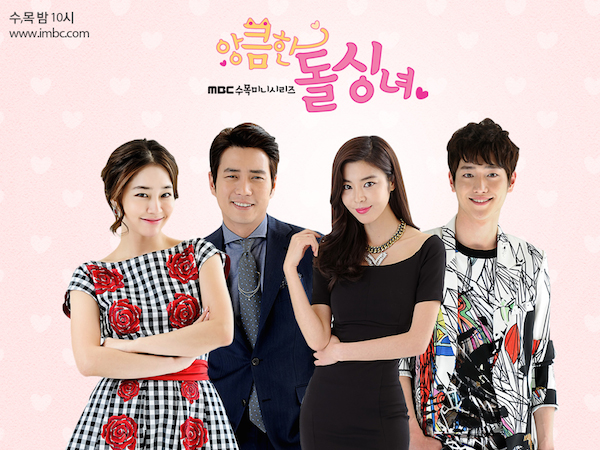 Image result for cunning single lady