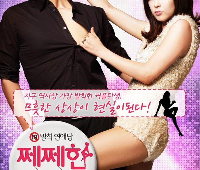 Cheap Romance P3 Jpg