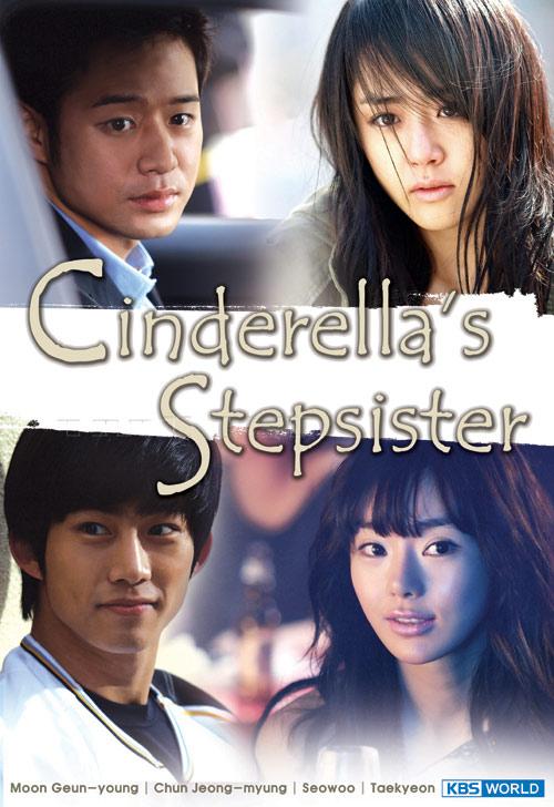 File:Cinderella's Sister-p3.jpg