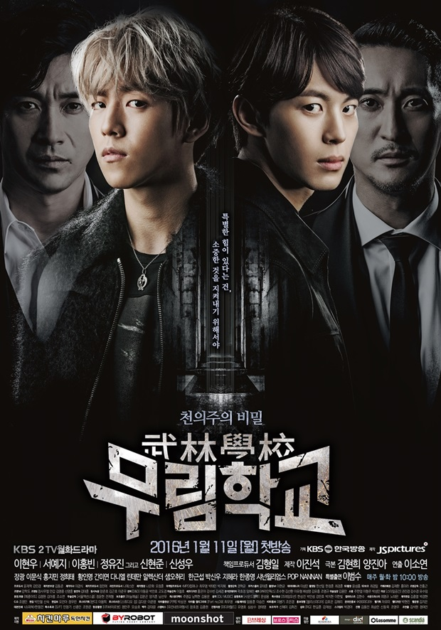 Download Subtitle Indonesia Innocent Man Episode 1-20 : download, subtitle, indonesia, innocent, episode, Moorim, School, AsianWiki