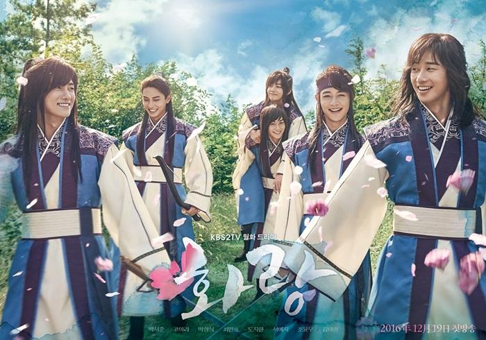 affiche drama hwarang