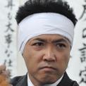 Keibuho Yabe Kenzo-Hiroshi Watari.jpg