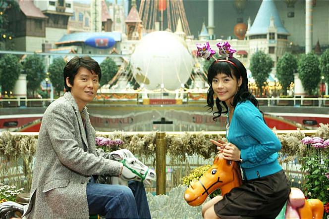 My Boyfriend Is Type B 0005 - My Boyfriend Is Type-B (2005) Korean 350MB HDrip 480p Esubs
