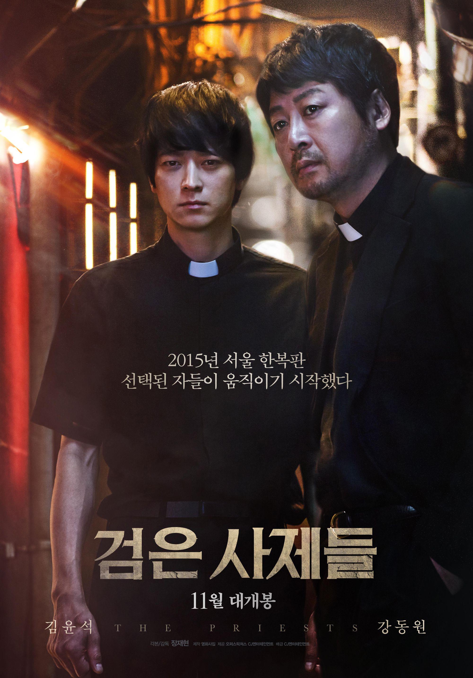 The Priests-p1.jpg